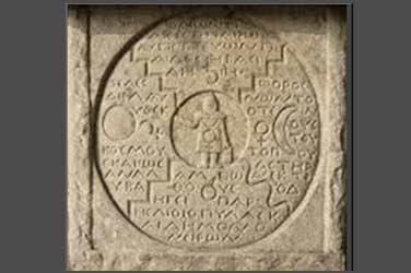 Carl Jung Telesphorus, stonecurrents in Alaska